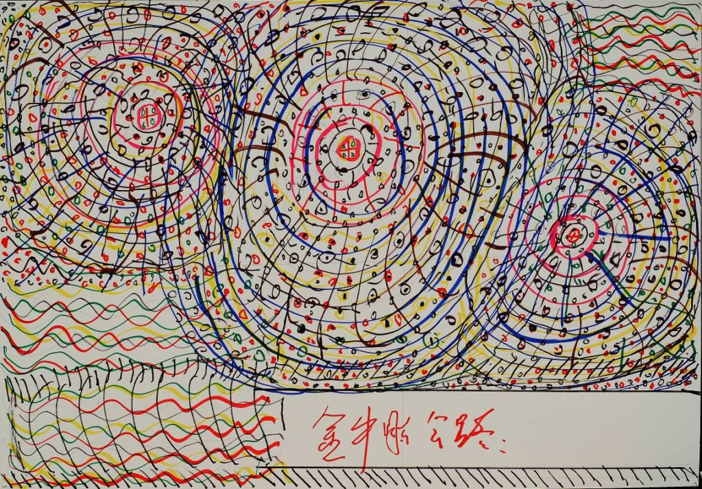 Wang Jun: Three Mountains, marker pen on paper,